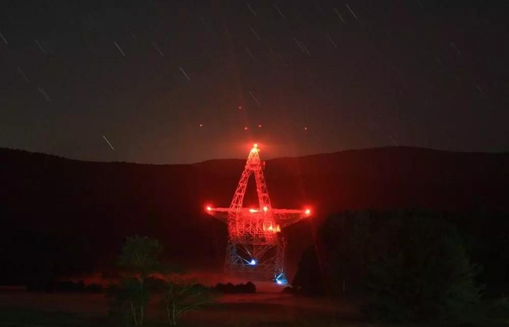 Telescópio procura sinais extraterrestres