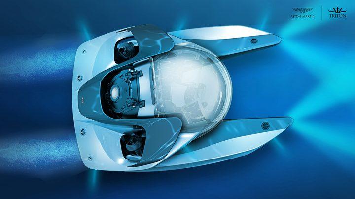 Aston Martin - Project Neptune