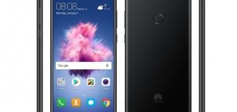 huawei psmart - smartphone android gama media