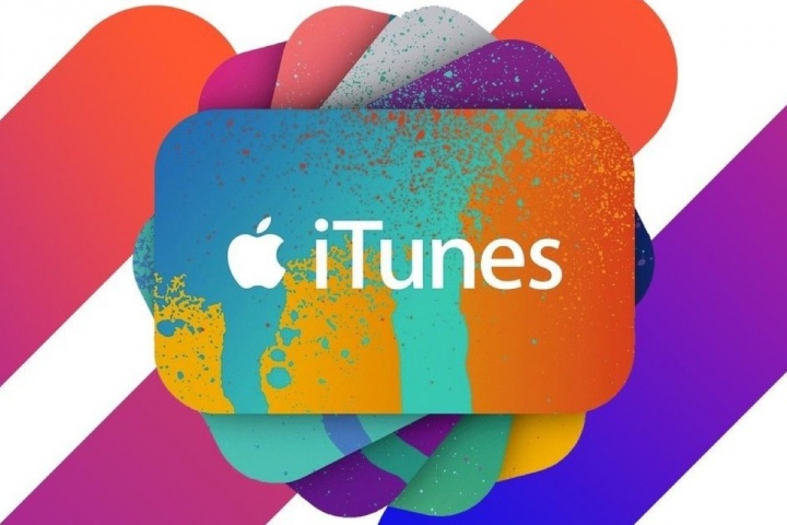 iTunes Apple WWDC música app