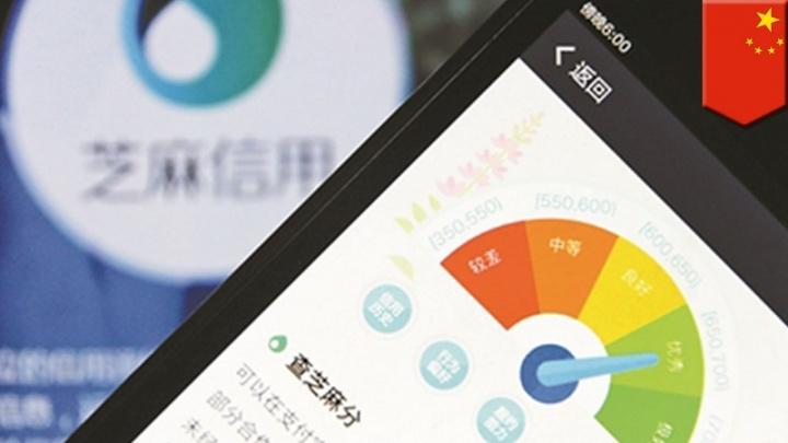 china sistema credito social