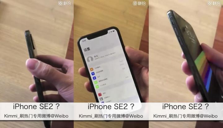 Captura de imagem com iPhone SE 2