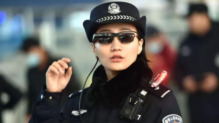 Reconhecimento facial China