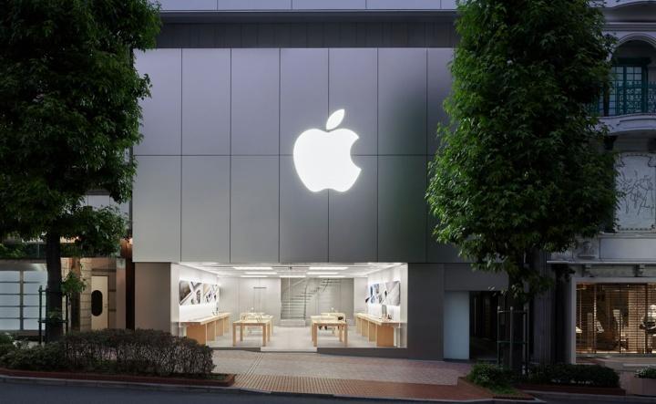 Capa para novidades Apple