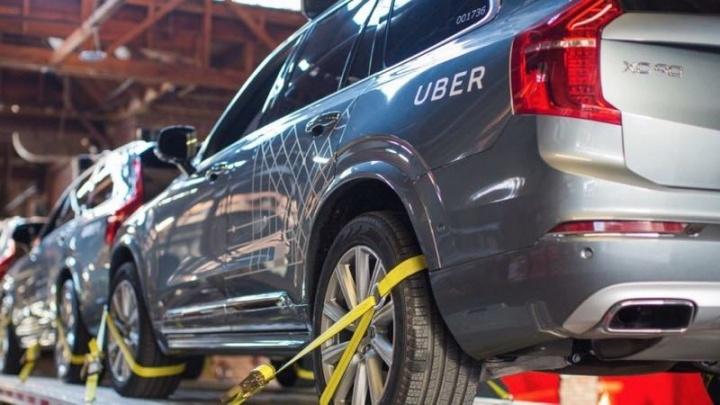 Uber acidente software reconhecimento