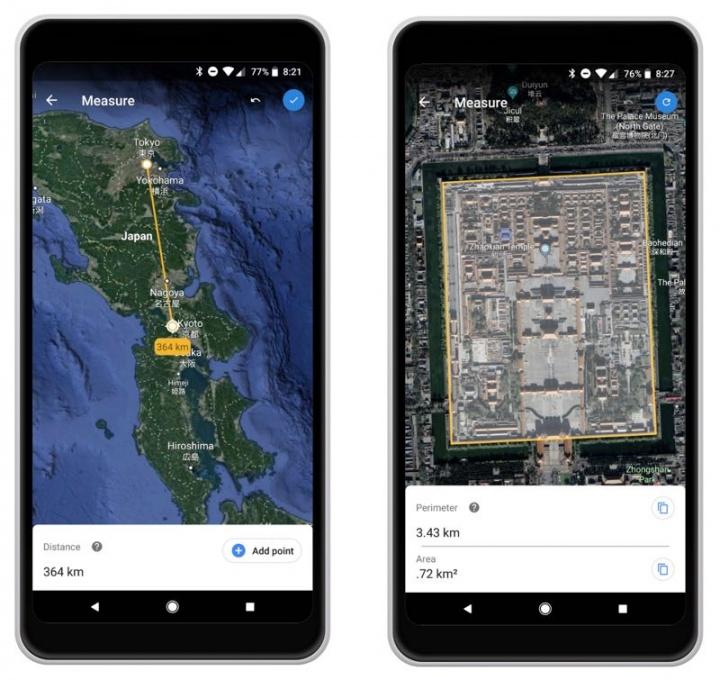 Google Earth medir distâncias áreas width=