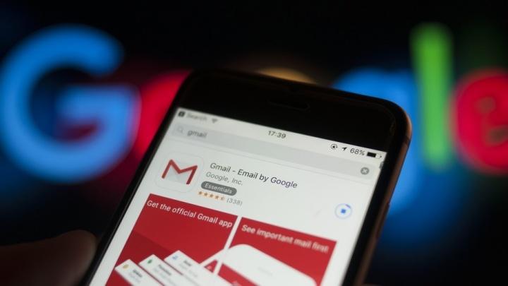 Gmail controlo permissões e-mail mensagens