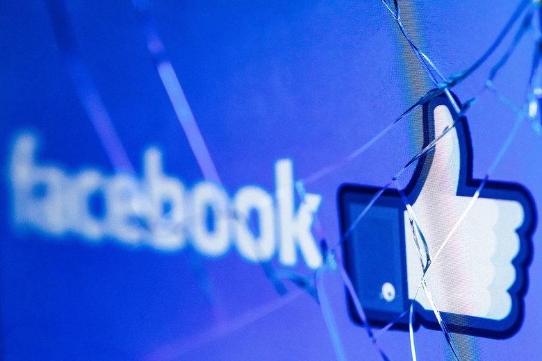 Facebook dados contas venda