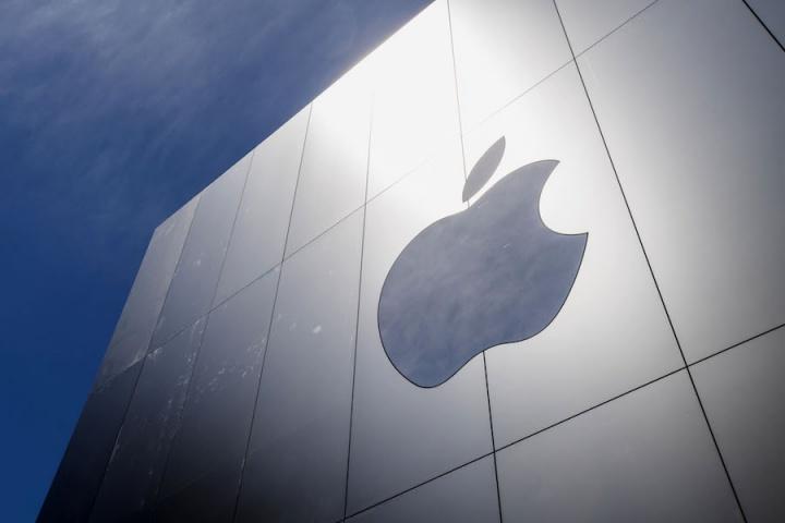 Apple realidade aumentada Akonia Hoographics