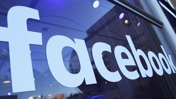Facebook bancos dados bancários