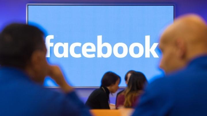 Ações da Comunidade, a próxima plataforma de petições no Facebook
