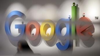 Google Histórico de Localização RGPD