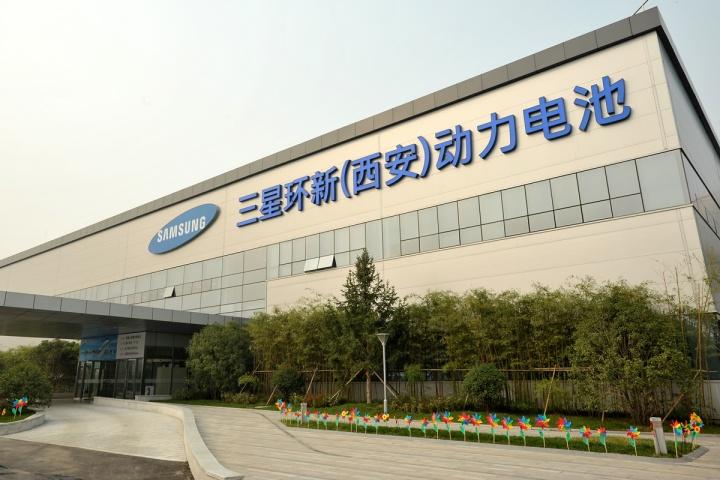 Imagem fábrica Samsung na China