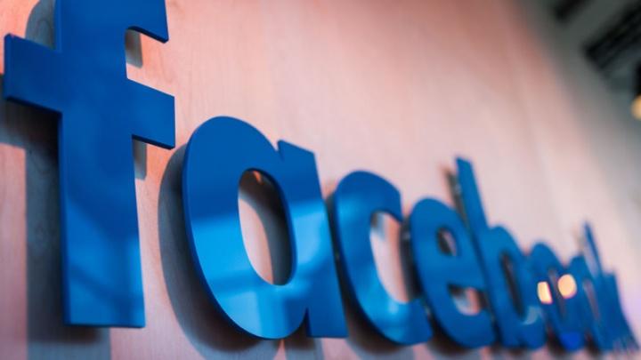 Facebook Ver como falha segurança dados