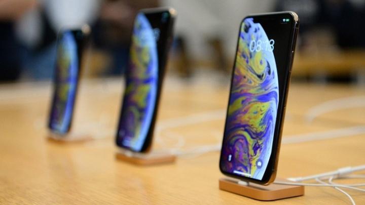 iOS 12.1.2 iPhone XS Max jailbreak Apple segurança