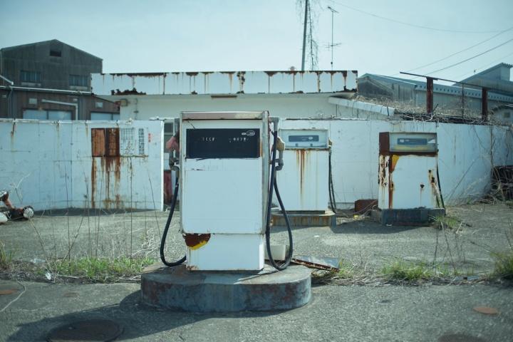 1000 postos de combustível abandonados por ano no Japão