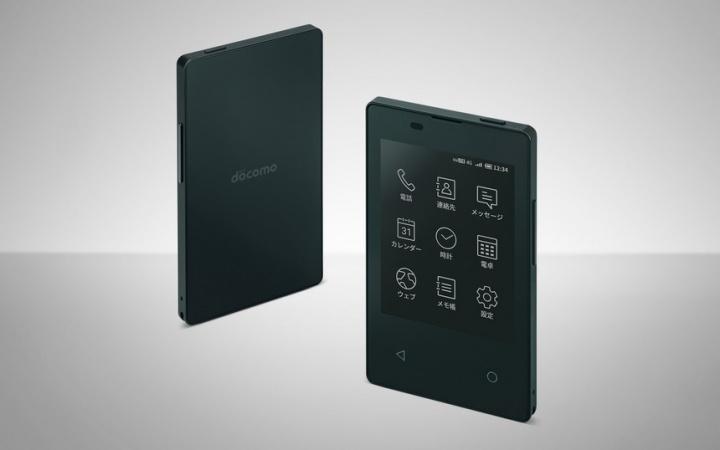 Kyocera KY-01L smartphone Japão