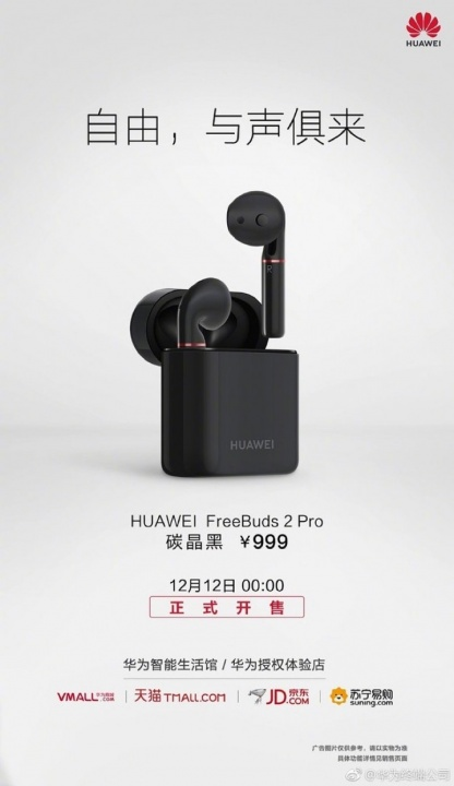 Huawei FreeBuds 2 Pro AirPods auscultadores Mate20 Pro