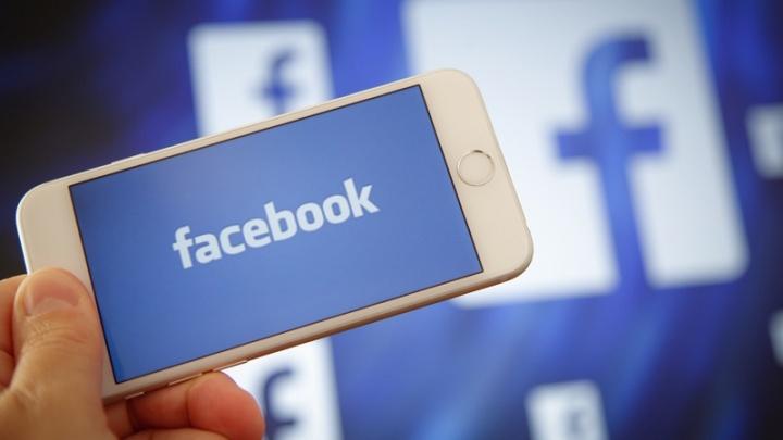 Google, Facebook, rede social, motor de busca, fake news