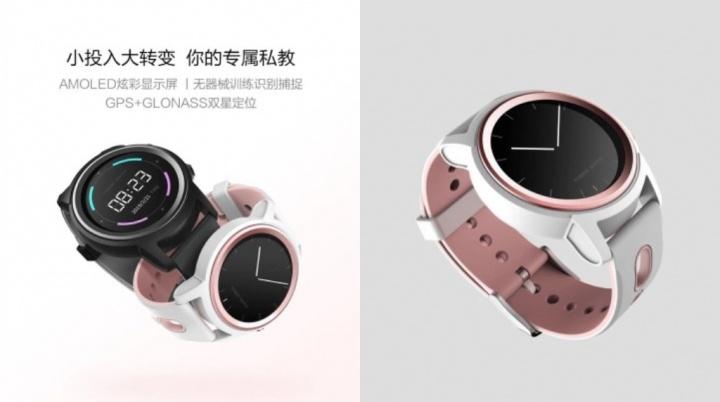Xiaomi Yunmai smartwatch 2