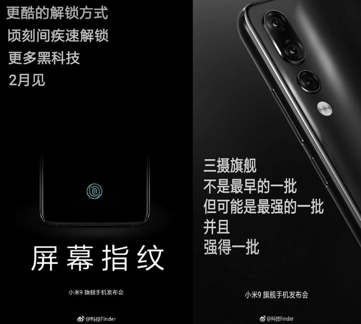 Xiaomi, telemóvel, Xiaomi Mi 9, Mi 9, Android