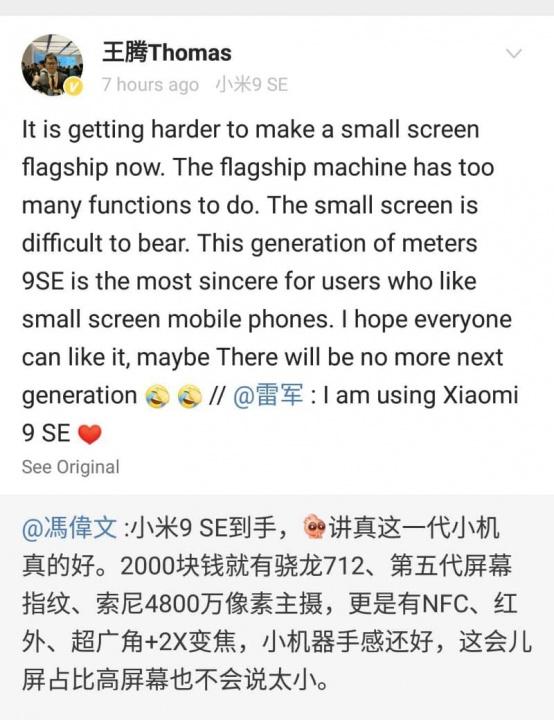 Xiaomi Mi 9 SE smartphones Android