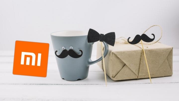 Dia do Pai: Surpreenda o seu Pai com um presente Xiaomi - que tal uma máquina de barbear?