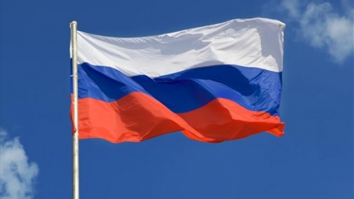 Rússia VPN lista negra sites