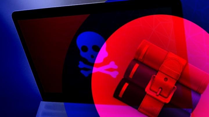 WinRAR malware Windows explorada falha