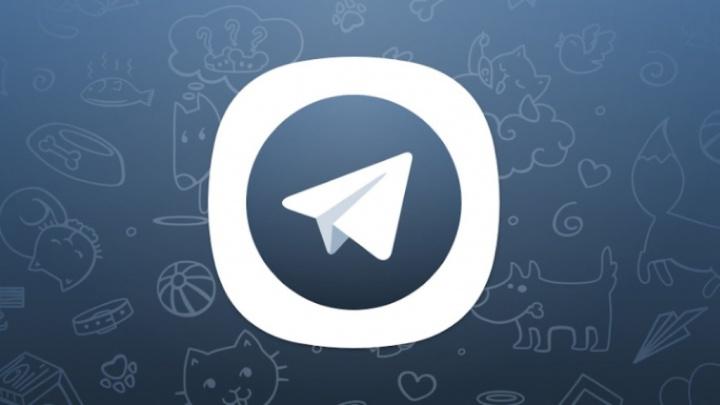 Telegram X rede social WhatsApp mensagens atualização