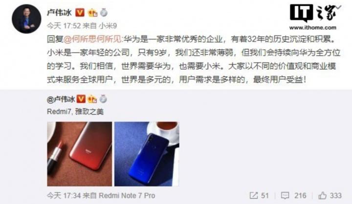 Xiaomi Redmi smartphones Android Huawei