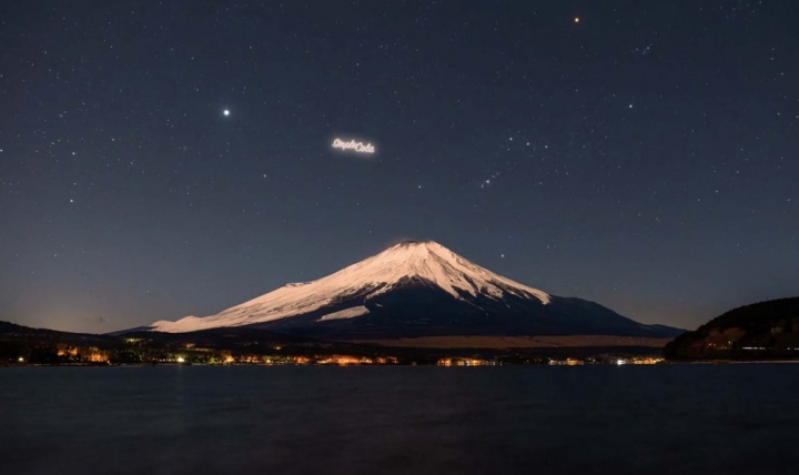 Pepsi planeia projetar anúncio gigante no céu noturno através de satélites