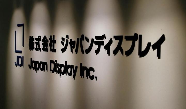Imagem da Japan Display