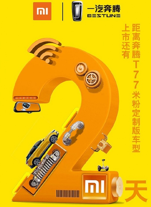 Xiaomi Bestune carro SUV Redmi