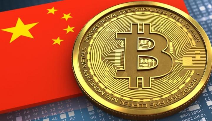 Imagem criptomoeda na China é desperdício de energia