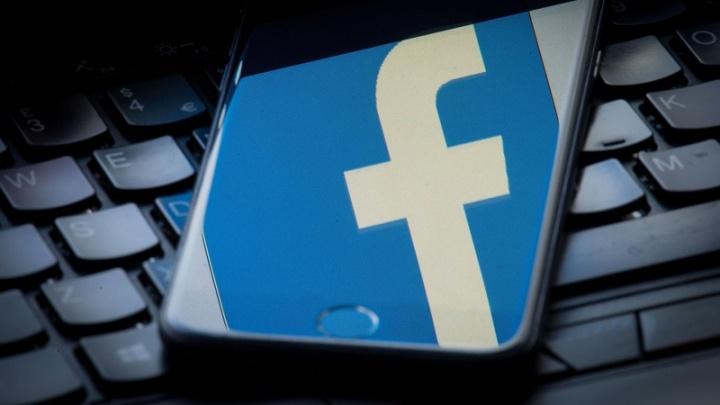 Facebook Messenger ouvir conversas utilizadores