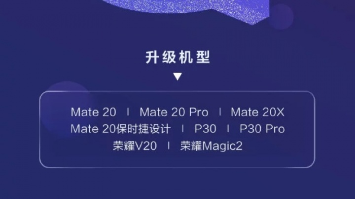 Huawei Android Q smartphone Mate Google
