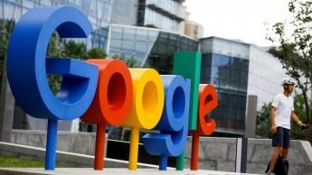 Google compras e-mails privacidade regista