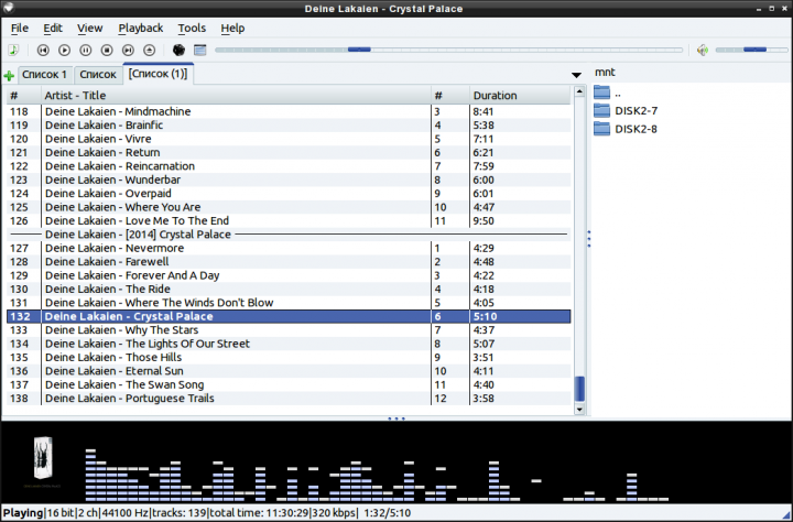 Qmmp: Um estilo de Winamp para o seu Windows 10