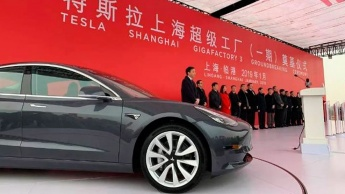 Imagem Tesla Model 3 feito na fábrica da Tesla na China