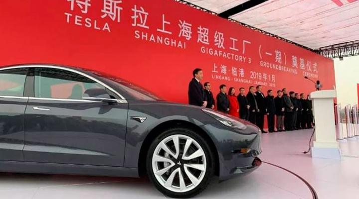 Imagem Tesla Model 3 na China