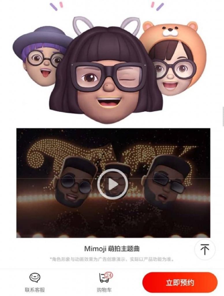 Mimoji Xiaomi Memoji Apple vídeo