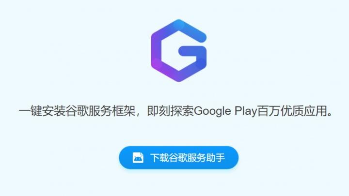Mate 30 Huawei Google serviços apps