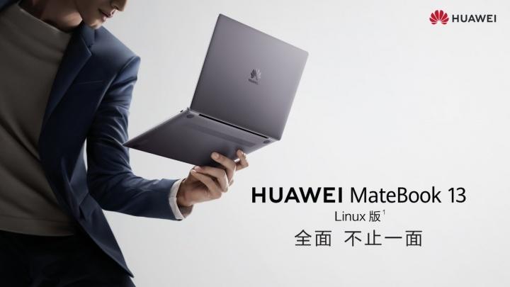 Huawei já vende computadores com Linux na China