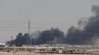 instalação petrolífera Arábia Saudita atentado drones