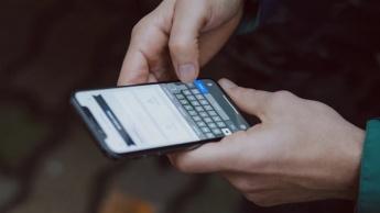 Mei Quer saber se está na friend zone ou se tem alguma hipótese? Há uma app para isso!