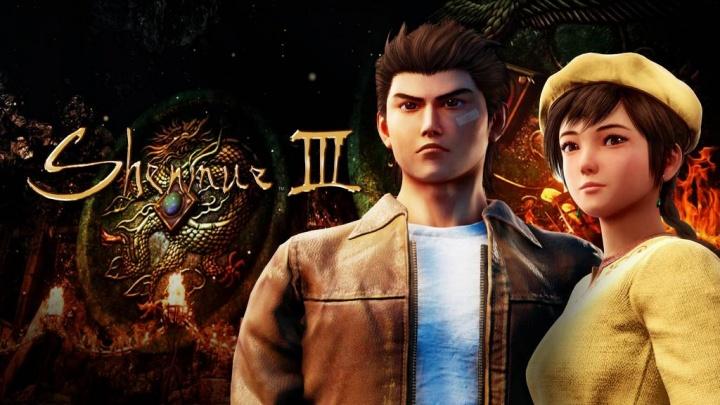 Shenmue está de volta, 18 anos depois para PC e PS4