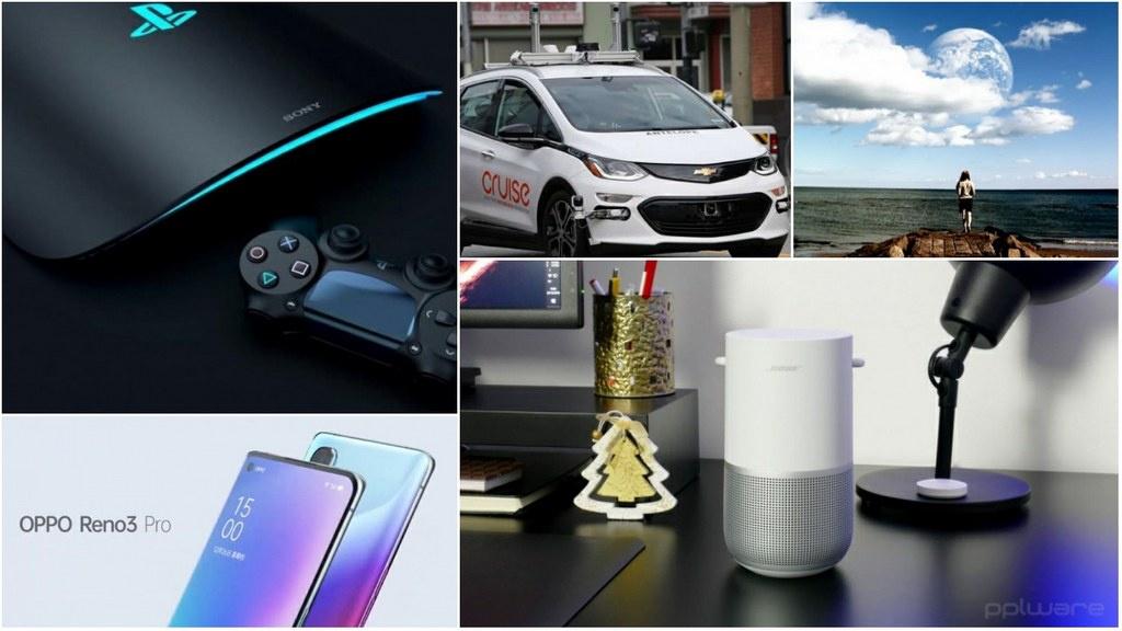 E os destaques tecnológicos da semana que passou foram... - Huawei, Xiaomi, Bose, PS5