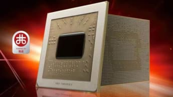 Imagem processador made in China
