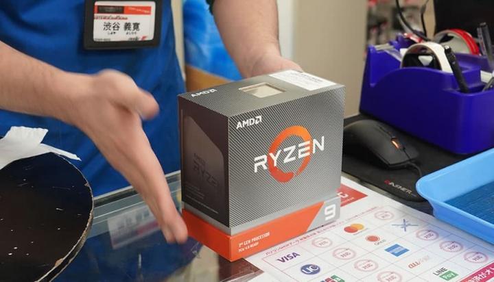 Imagem da caixa do processador AMD Ryzen 9 3950X vendido no japão